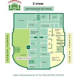 3 этаж ТЦ Гостиный Двор