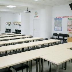 Конференц-зал на 60 посадочных мест в Перми